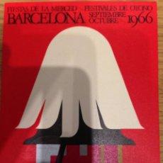Sellos: TARJETA POSTAL FIESTAS DE LA MERCED 1966 - FESTIVAL DE OTOÑO. Lote 100031867
