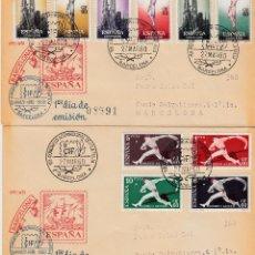 Sellos: 2 SPD 1960 CONGRESO INTERNACIONAL DE FILATELIA BARCELONA NUMS. 1280 - 1289. Lote 101091007