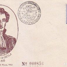 Sellos: CENTENARIO DOCTOR MATEO ORFILA, MAHON (BALEARES) 1953. MATASELLOS EN RARO SOBRE ILUSTRACION MARRON.. Lote 101232471