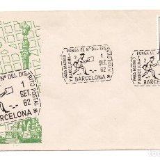 Sellos: SOBRE DE PRIMER DIA DE CIRCULACION DE LOS II JUEGOS ATLETICOS IBEROAMERICANOS DEL AÑO1962 BARCELONA. Lote 101548199