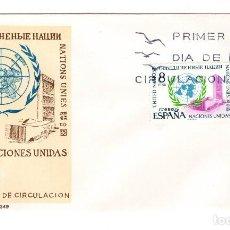 Sellos: SOBRE DE PRIMER DIA DE CIRCULACION NACIONES UNIDAS 1970. Lote 101549027