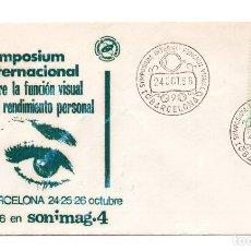 Sellos: SOBRE DE PRIMER DIA DE CIRCULACION - SOBRE LA FUNDACIÓN VISUAL Y EL RENDIMIENTO PERSONAL 1966. Lote 101549219