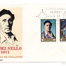 Sellos: SOBRE DE PRIMER DIA DE CIRCULACION - DÍA DEL SELLO 1971. Lote 101549467
