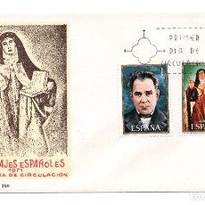 Sellos: SOBRE DE PRIMER DIA DE CIRCULACION - PERSONAJES ESPAÑOLES 1971. Lote 101549603