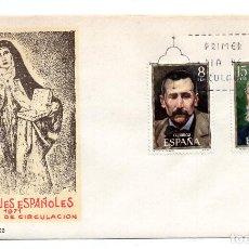 Sellos: SOBRE DE PRIMER DIA DE CIRCULACION - PERSONAJES ESPAÑOLES 1971. Lote 101549635