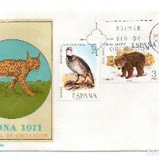 Sellos: SOBRE DE PRIMER DIA DE CIRCULACION - FAUNA 1971. Lote 101549991