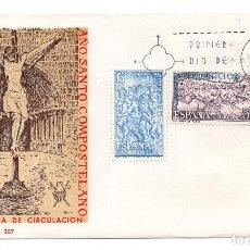 Sellos: SOBRE DE PRIMER DIA DE CIRCULACION - AÑO SANTO COMPOSTELANO 1971. Lote 101550267