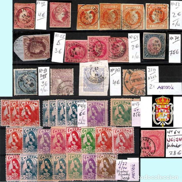 Sellos: GRANADA Y PROV.- H. POSTAL, MATASELLOS, LOCALES Y PATRIOTICOS. P.V. 7.819 €.VER 14 FOTOS.CONDICIONES - Foto 14 - 31678711