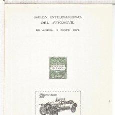 Sellos: BARCELONA HOJA RECUERDO ESPAMER 77 SALON INTERNACIONAL DEL AUTOMOVIL HISPANO SUIZA ALFONSO XIII CAR. Lote 297048143