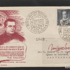 Sellos: ED Nº 1102 PAREJA AÑO 1951 - SAN ANTONIO MARÍA CLARET SOBRE SPD/FDC PRIMER DÍA CIRCULADO ALFIL RARO. Lote 102330147