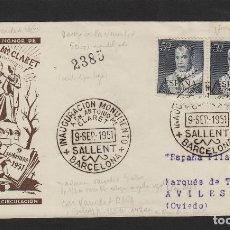 Sellos: CLARET ED Nº 1102 AÑO 1951 - IMPORTANTE VARIEDAD EN SELLO . SOBRE SPD/FDC PRIMER DÍA CIRCULADO S.F.C. Lote 102332707