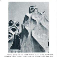 Sellos: 3 DOCUMENTOS FILATÉLICOS SPD SALVADOR DALI BARCELONA 22 ABRIL 1994-SERIE COMPLETA. Lote 102358807