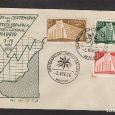 Sellos: Nº ED 1196/8 AÑO 1956 - I CENTENARIO ESTADÍSTICA ESPAÑOLA -SOBRE PRIMER DÍA . RARA ILUSTRACIÓN . Lote 102375087
