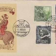 Sellos: Nº ED 1340/3 AÑO 1961 - III CENTENARIO VELÁZQUEZ -SOBRE PRIMER DÍA DE S.F.C. SERVICIO FILATÉLICO. Lote 102379891