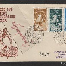 Sellos: 1180/2- I CENT.TELEGRAFO 1955 EN SOBRE CIRCULADO MATASELLO II CONGRESO LATINO DE EDUCACIÓN 1956 - . Lote 102431535