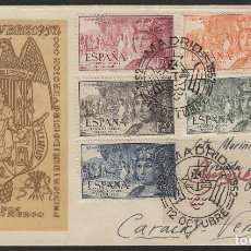 Sellos: ED 1106/10 AÑO 1952 -V CENTENARIO FERNANDO EL CATÓLICO SOBRE SPD/FDC PRIMER DÍA DE SFC ¡MUY RARO¡. Lote 102458723