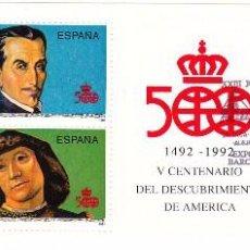 Sellos: SELLOS: 1991 BARCELONA. XXIII JORNADAS FILATELICAS / V CENTENARIO DESCUBRIMIENTO AMERICA. Lote 195082963