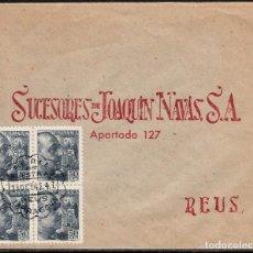 Sellos: PRIMER MATASELLOS DE REUS -1942- FERIA OFICIAL DE MUESTRAS REUS-TARRAGONA----MUY RARO----. Lote 103511327