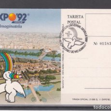 Sellos: ,,,1990 SEVILLA 22/2 PRIMER DIA 3051 SIN SELLO EXPO 92 TARJETA OFICIAL 12 EXP UNIVERSAL SEVILLA 1992. Lote 103671547