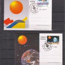 Sellos: ,,,SEVILLA 2875/6 PRIMER DIA EXPO 92 TARJETA OFICIAL 1/2 Nº 19999 DE 20000. EXP UNVERSAL SEVILLA. Lote 103673359