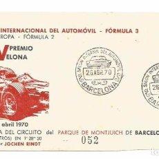 Sellos: COPA SALÓN INTERNACIONAL AUTOMÓVIL FORMULA 3 GRAN PREMIO BARCELONA 1970 TROFEO EUROPA F2 J RINDT. Lote 103817367