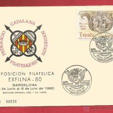 Sellos: EXFILNA ASAMBLEA NACIONAL DE FILATELIA BARCELONA 1980 CORREO A CABALLO DIA DEL SELLO NRO 533. Lote 103989295