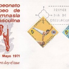 Sellos: IX CAMPEONATO EUROPEO DE GIMNASIA MASCULINA 1971 (EDIFIL 2034/35) EN SOBRE PRIMER DIA DE ALFIL.. Lote 104171399