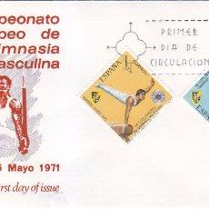 Sellos: IX CAMPEONATO EUROPEO DE GIMNASIA MASCULINA 1971 (EDIFIL 2034/35) EN SOBRE PRIMER DIA DE ALFIL.. Lote 35346599