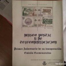 Sellos: DOCUMENTO FILATELICO MUSEO POSTAL 1981 MATASELLADA MÁS SELLOS ADICIONALES. Lote 105051075