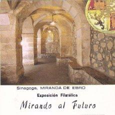 Sellos: LEON PUENTE CARLOS III EXPOSICION, MIRANDA DE EBRO (BURGOS) 1990. MATASELLOS EN TARJETA SINAGOGA.. Lote 105246531