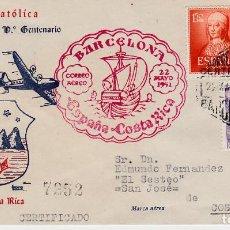 Sellos: MATASELLOS V CENTENARIO ISABEL CORREO AEREO ESPAÑA COSTA RICA -CERTIFICADO BARCELONA 1951. Lote 105289727