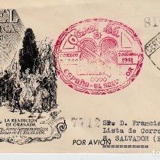 Sellos: MATASELLOS V CENTENARIO ISABEL CORREO AEREO ESPAÑA EL SALVADOR -CERTIFICADO 1951. Lote 105290187