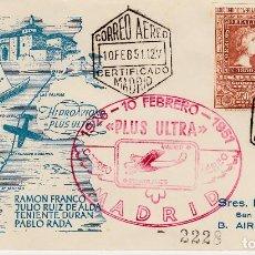 Sellos: MATASELLOS XXV ANIVERSARIO PLUS ULTRA CORREO AÉREO- CERTIFICADO DE MADRID -1951-. Lote 105291459