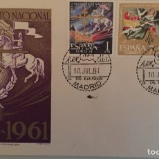Sellos: SPD XXV ANIVERSARIO DEL ALZAMIENTO NACIONAL. 1961. E G 560B. Lote 105763298