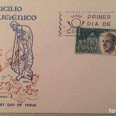 Sellos: SPD XXI CONCILIO ECUMÉNICO. ALFIL 1963. Lote 105765922