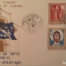 Sellos: SPD EXPOSICIÓN ARTE ROMÁNICO. BARCELONA 1961. Lote 105766030