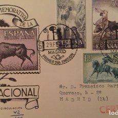 Sellos: SPD CORREO AÉREO FIESTA NACIONAL. 1960. CIRCULADO. Lote 105766308