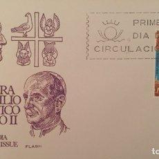 Sellos: SPD CLAUSURA CONCILIO VATICANO II. FLASH 1966. Lote 105766655