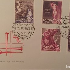 Sellos: SPD MISTERIOS DEL ROSARIO. ARRONZ 1962. Lote 105766908