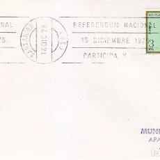 REFERENDUM NACIONAL PARTICIPA Y VOTA, SANTANDER (CANTABRIA) 1976 RARO MATASELLOS DE RODILLO EN SOBRE