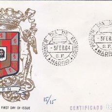 Sellos: ESCUDO DE JAEN 1964 MATASELLOS MADRID (EDIFIL 1552) EN SOBRE PRIMER DIA CIRCULADO DE ALFIL. RARO ASI. Lote 106592431
