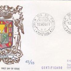 Sellos: ESCUDO DE GRANADA 1963 MATASELLOS MADRID (EDIFIL 1488) EN SOBRE PRIMER DIA CIRCULADO ALFIL. RARO ASI. Lote 106592699