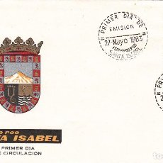 Sellos: SOBRE: 1963 SANTA ISABEL - FERNANDO POO. ESCUDO. Lote 107113115
