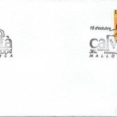Sellos: 2004. SPAIN. CALVIÀ. MATASELLOS/POSTMARK. OLIMPIADA DE AJEDREZ. CHESS. DEPORTES/SPORTS.. Lote 107522015