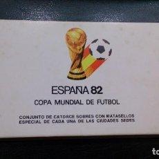 Sellos: COPA MUNDIAL DE FUTBOL - ESPAÑA 82 - 14 SOBRES CON MATASELLOS ESPECIAL CIUDADES SEDES (16 IMÁGENES). Lote 107652279