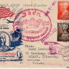 Sellos: 1951 MATASELLOS CORREO AEREO CERTIFICADO ESPAÑA-EEUU JAÉN SELLOS ISABEL NUMS. 1092 A 1096-VER DORSO. Lote 107891387