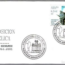 Sellos: MATASELLOS PATRIMONIO DE LA HUMANIDAD. ALCALA DE HENARES, MADRID, 2001. Lote 108099027