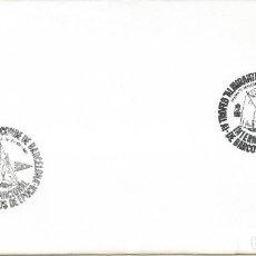 Sellos: 1988. PALMA DE MALLORCA. MATASELLOS/POSTMARK. REGATA BARCOS DE ÉPOCA CONDE DE BARCELONA. SAILING.. Lote 108251063
