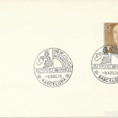 Sellos: 1974. SPAIN. BARCELONA. POSTMARK. EXP. SELLOS BRITÁNICOS. BRITISH STAMP EXHIBITION. MAPAS/MAPS.. Lote 108291259