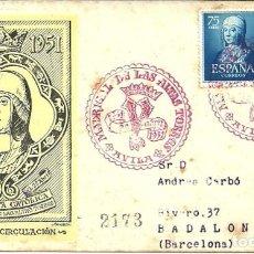 Sellos: SOBRE PRIMER DÍA - ISABEL LA CATÓLICA - MADRIGAL DE LAS ALTAS TORRES. ÁVILA - 1951. Lote 108402539
